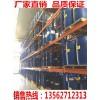 重型货架厂—山东重型货架生产厂家