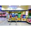 中国移动内蒙古盟市分公司广告媒介集采项目