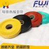 电缆热缩套管、10KV铜母排保护管 热缩管连续母排保护套管